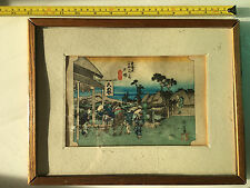 OLD CHINESE WATERCOLOR PAINTING FRAMED & SIGNED WITH SEAL STAMP