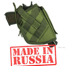 Russian Pouch holster Glock Walther P99 Colt 1911 molle Ammunition airsoft olive
