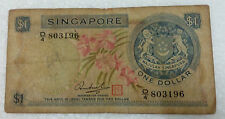SINGAPORE  $1 Orchid Series HSS Seal  D/4 803196
