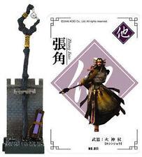 Shin Sangoku musou IV Weapon Daizen vol.1 Zhang Jue