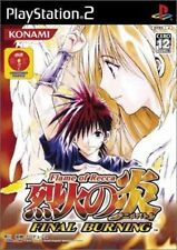 USED Flame of Recca: Final Burning japan import PS2