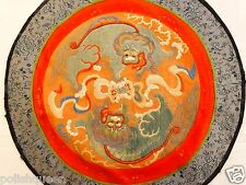 ANTIQUE CHINESE 5-CLAWED DRAGON SILK EMBROIDERY ROUND FINE 3-D EMBROIDERY