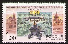 Russia 1999 Sc6489 Mi698 0.30 MiEu 1v mnh Moscow-St. Petersburg Telephone Cent.