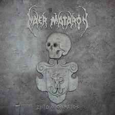 Naer Mataron - Long Live Death LP (Den Saakaldte,Dodheimsgard)