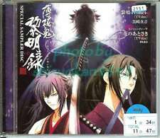 HAKUOUKI REIMEIROKU Anime SPECIAL SAMPLER Promo CD Japan 3trks 2012 RENTAL-USED