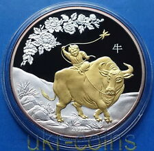 2009 Cook Islands Lunar Year of the Ox 1Oz Silver Proof Coin Gilded $5 Dollar BU