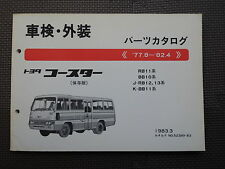 JDM TOYOTA COASTER B10 Series RB BB Original Genuine Parts List Catalog