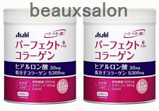 LOT2! Asahi perfect collagen powder, 210g can (28day)x 2= total 56day,Anti-Aging