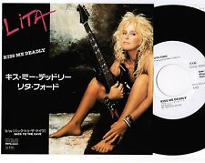 """LITA FORD-RUNAWAYS Kiss Me Deadly Back To JAPAN PROMO-ONLY 7"""" RECORD PRTD-3003"""