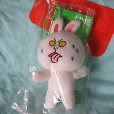 "Japan LINE Friends Cute Hot Cony Mascot 5"" Plush Doll Toy Gift"