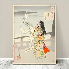 "Beautiful Japanese GEISHA Art ~ CANVAS PRINT 8x10"" Visit Japan"