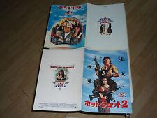 Hot Shots + Hot Shots 2 Part deux RARE JAPANESE FILM PROGRAMMES + FLYER SHEEN