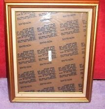 """DELUXE PICTURE FRAMES  8"""" X 10"""" - GOLD TRIMMED - WALL OR PORTRAIT STAND"""