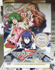 DVD ANIME Macross Frontier The Movie 1&2 English Subs All Region + FREE SHIP