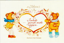 LOVE means to LIVE BY YOUR HEART Modern Russian card for St.Valentine Day