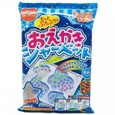UK Seller Japanese Sweets Frozen Animal Sherbert Candy DIY Kit Popin Cookin