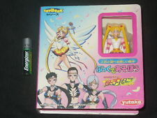 Vintage 1996 Eternal Sailor Moon Yutaka Toybook  Figure + Book Set  Japan Only
