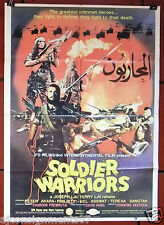 Soldiers Warriors (Joseph Lai) Original Lebanese Movie Poster 80s