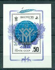 Russie - USSR 1985 - Michel feuillet n. 180 - EXPO '85, Tsukuba **