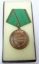 "Order of the DDR NVA ""per esemplare grenzdienst"" con numero 3700 (da4688)"