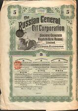 DECO =  titre 5 actions: THE RUSSIAN GENERAL OIL CORPORATION (RUSSIE) (D)