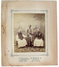 W.H. Shockley(father of William) Photograth, Late 1890's China.