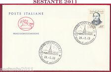 ITALIA FDC CAVALLINO GABRIELE ROSSETTI 1983 ANNULLO TORINO T387