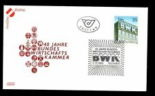 Austria 1986 Trade & Industry FDC #C2848