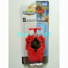 Takara Tomy Beyblade Burst B-16 String / Bey Launcher Red US Seller