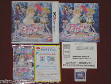 *Complete* Nintendo 3DS Game AIKATSU! 2 OF MY PRINCESS NTSC-J Japan Import Two