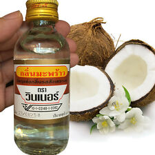 FOOD INTENSE COCONUT FLAVOR SMELL MIXED ESSENCES BAKERY EXTRACT INGREDIENTS