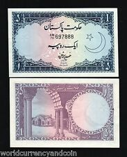 PAKISTAN 1 RUPEE P9A 1964 CRESCENTMOON STAR ARCHWAY UNC PAK CURRENCY MONEY NOTE