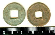 K2008, Huo Quan Coin with double Inner Rims, China Wang Mang Period Ad 7-23