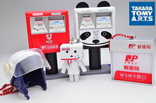 Takara Tomy Arts 郵便 JP Post office Gacha Collection Completed Set 5pcs