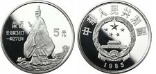 1985 China Large Silver Proof 5 Y- Qu Yuan-Ancient Poet/Statesman