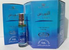 Box of 6 Al Nourus (Blue) 6ml by Al Rehab Concentrated Floral Perfume Oil/Attar