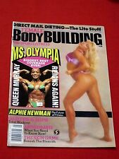 ~ FEMALE BODYBUILDING ~ 1994 / MAY. / MS. OLYMPIA, MURRAY / NO. 39