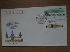 China 1989 Nov 25 FDC T.144 The West Lake of Hangzhou.  Two FDCs