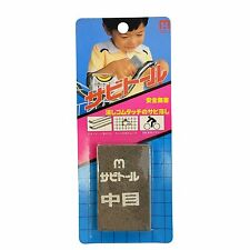 New Japanese knife Rust Eraser Sabitoru M Made in Japan