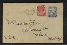 Barbados  167,170   on  cover to  US                     SR0815