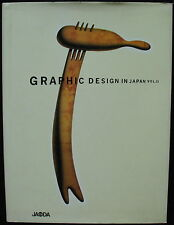Graphic Design in Japan Vol. 13 - JAGDA - RIKUYO-SHA