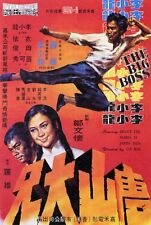 THE BIG BOSS Movie POSTER 11x17 Foreign Bruce Lee Maria Yi James Tien Ying-Chieh