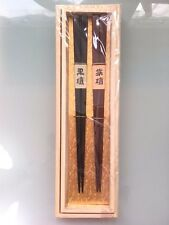 Gift Chopsticks Ebony & Rose wood Paulownia Box made in  Japan