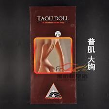 """JIAOUDOLL 1:6 Large Brast Woman Normal Skin Body Model F 12"""" Female Figure"""