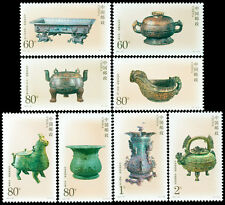 China 2003-26 Stamp Bronze Wares of the Eastern Zhou Dynasty stamps青铜器