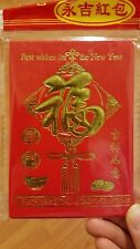 24 CHINESE NEW YEAR GOOD LUCK RED ENVELOPES FAST SHIP - US SELLER