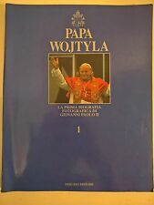 PAPA WOJTYLA - BIOGRAFIA FOTOGRAFICA DI GIOVANNI PAOLO II vol.1- PERUZZO EDITORE