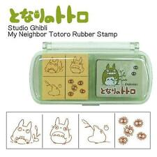 Studio Ghibli My Neighbor Totoro Mini Rubber Stamp Set (Set of 4) Type 2