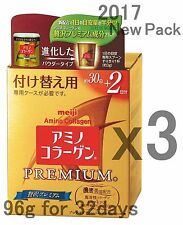 Lot3! New Meiji PREMIUM Amino Collagen powder, 32day(96g) x 3 gold refill =96day