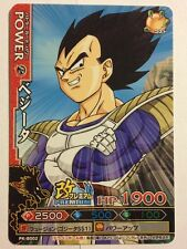 Dragon Ball Kai Dragon Battlers Promo PK-B002
